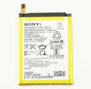 Sony Sony Xperia XZ, XZs Battery - Original