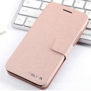 HOLILA Silk Cover for iPhone 6 & 6S - Rose