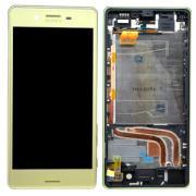 Sony Xperia X Performance Display Lime