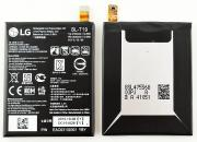 LG Nexus 5X Original Battery