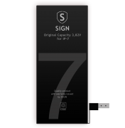 SiGN SiGN iPhone 7 Battery