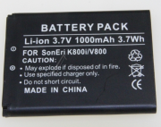 Sony Sony Ericsson BST-33 Battery