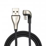 4Smarts 4smarts USB-A to Lightning Cable, 2A, 1m - Black