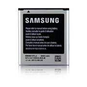 Samsung Samsung GT-I8530 Galaxy Beam Ebony Gray BATTERY