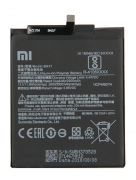 Xiaomi Redmi 6/6A Battery Original
