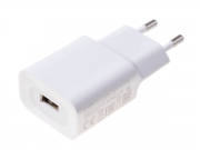 Xiaomi 5V 2.5A Charger White Original